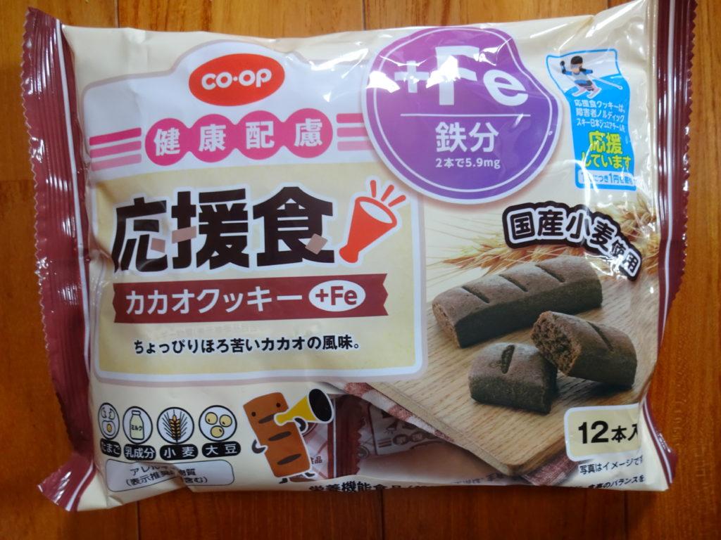 コープ 応援食カカオクッキー