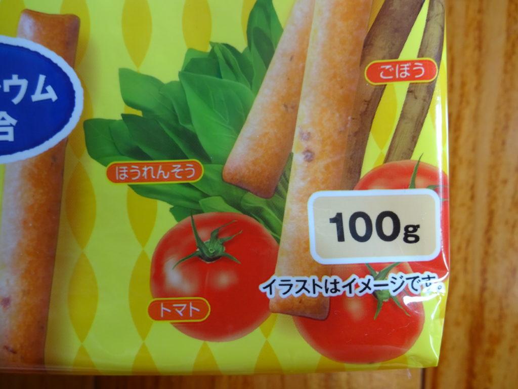 コープ 国産小麦の野菜バー