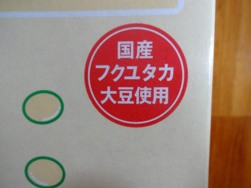 CO・OP国産大豆の無調整豆乳