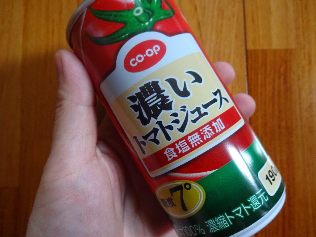 コープ 濃いトマトジュース