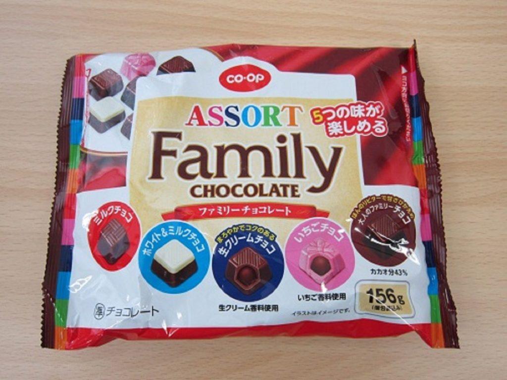 コープ アソートファミリーチョコレート