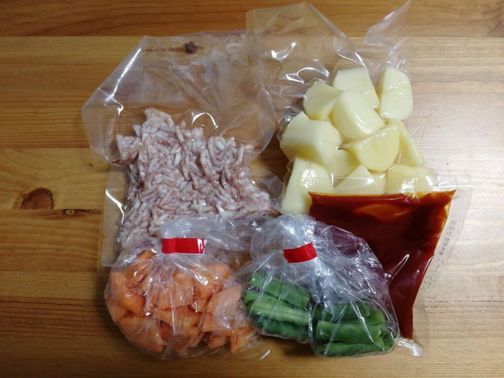 キッチント じゃがいもとひき肉のトマト炒め